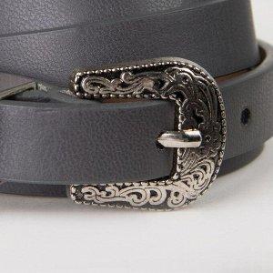 Ремень женский, ширина 1,5 см, пряжка металл, цвет серый