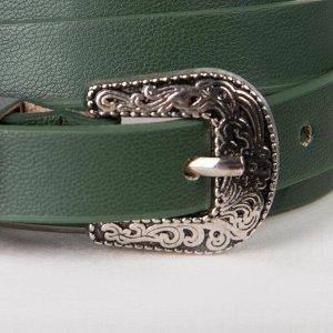 Ремень женский, ширина 2 см, пряжка металл, цвет зелёный