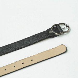 Ремень женский, ширина - 2,8 см, пряжка металл, цвет чёрный