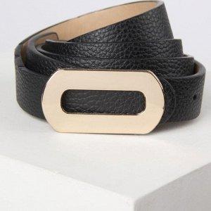 Ремень женский, ширина - 2,3 см, пряжка металл, цвет чёрный