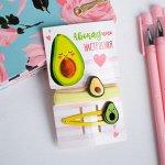 Набор аксессуаров для волос на открытке «Авокадного настроения» 6,5х11 см