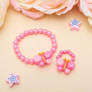 """Набор детский """"Выбражулька"""" 2 предмета: браслет, кольцо, бабочки в горошек, цвет МИКС"""