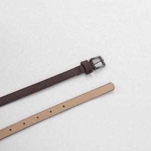 Ремень женский, ширина - 1,4 см, пряжка металл, цвет коричневый