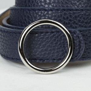 Ремень женский, ширина - 1,8 см, пряжка металл, цвет синий