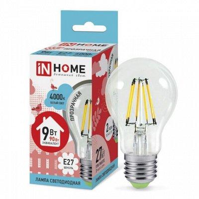 InHome свет и счастье в дом💡Упаковка батареек 62р! — Лампа груша — Электротовары