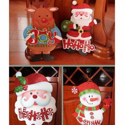 💫Новый 2021 год! Много подарков и декора!💫   — украшения на окна, двери — Все для Нового года