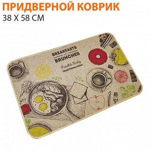 Придверной коврик / 38 x 58 см