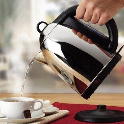 ✔ Дельта- Дискаунтер Товары для дома — Чайники с корпусом из нержавеющей стали электрические
