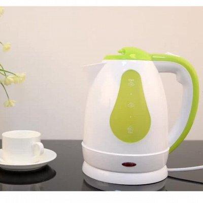 ✔ Дельта- Дискаунтер Товары для дома — Чайники с пластиковым корпусом электрические