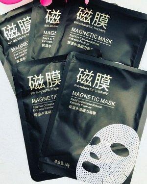 Омолаживающая магнитная маска для лица Bioaqua 25 гр