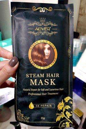 Восстанавливающая термо-маска для волос