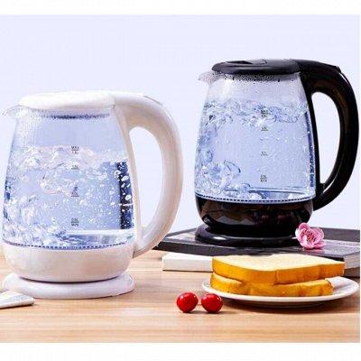✔ Дельта- Дискаунтер Товары для дома — Чайники со стеклянным корпусом электрические
