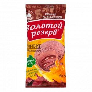 Золотая серия пломбир шоколадный с шокол. соусом в шок. гл. (в/ст) 80г (1/24)