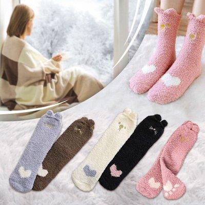 🧦🧦🧦 Носкофф - Любимые Носочки Для Всей Семьи!!! — Плюшевые носочки :З — Носки