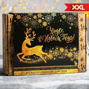 Гифтбокс подарочный «Чудес в Новом году!»: чай чёрный 20 г, в термостакане 350 мл, шоколад 85 г, чай с ароматом смородины, стикеры, свеча, кремовый мёд со вкусом клубники 120 г, шоколадная монета 6 г,