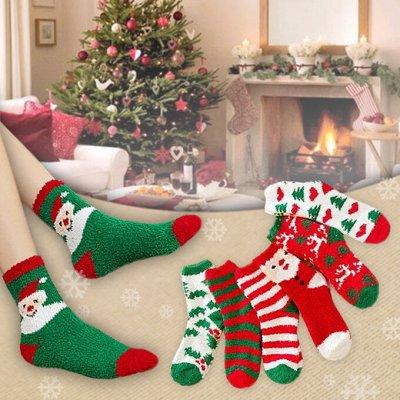 🧦🧦🧦 Носкофф - Любимые Носочки Для Всей Семьи!!! — Новогодние махровые носочки — Носки