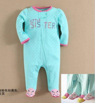 Универмаг товаров для все семьи — Одежда для малышей-2