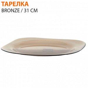 Тарелка Bronze / 31 см