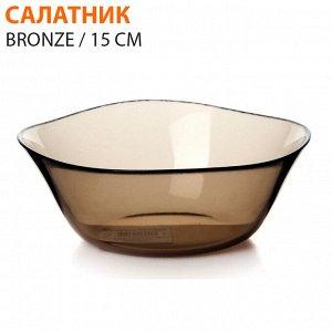 Салатник Bronze / 15 см