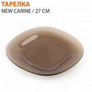 Тарелка New Carine / 27 см