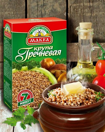 Большая продуктовая — снижение цен на Пасту и соусы Барилла — Крупы макфа — Крупы