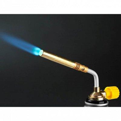 ✔ Дельта- Дискаунтер Товары для дома — Паяльные лампы и горелки газовые