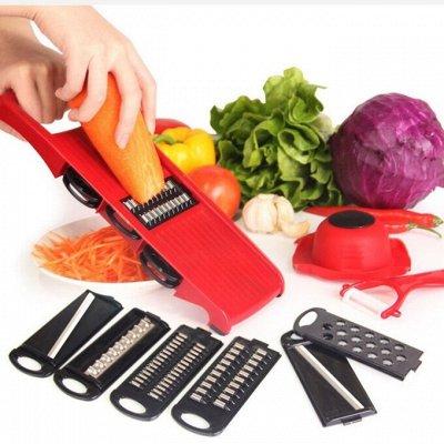 Товары для Дома и Гигиены — Помощники на кухне — Аксессуары для кухни