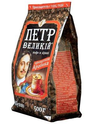 Кофе Пётр Великий 500гр зерно 1/6