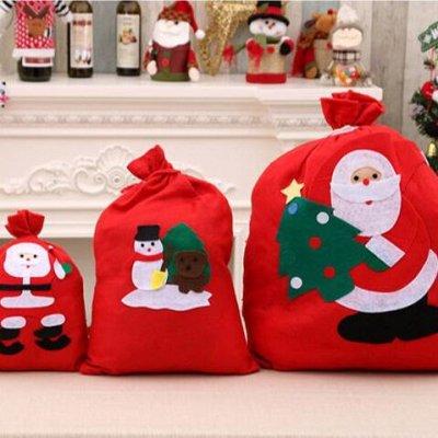 💫Новый 2021 год! Много подарков и декора!💫   — Мешки для подарков — Все для Нового года