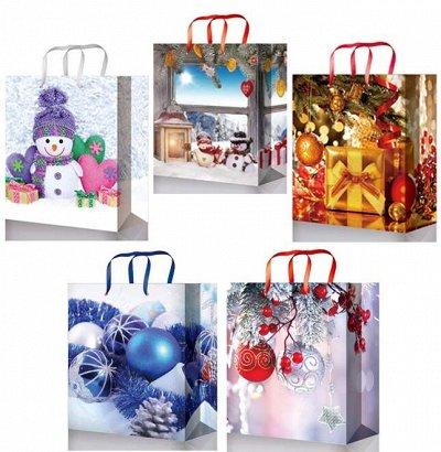 🎄Волшебство! Елочки! *★* Новый год Спешит! ❤ 🎅 — Пакеты новогодние 15 рублей! — Все для Нового года