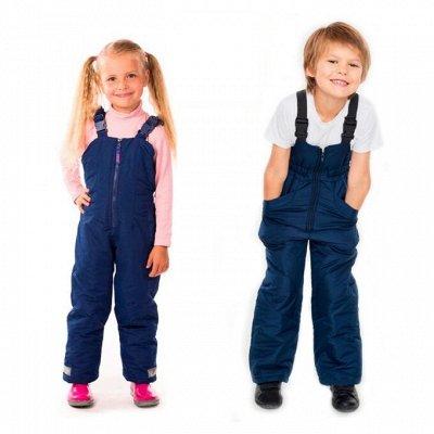💥Обувь! Супер цены!🍁Одевайся вся семья!🍂Осень-Зима🔥😍  — Теплые штанишки для детей. Новинки! — Брюки