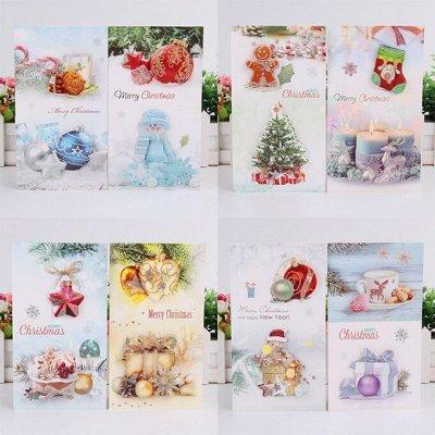 💫Новый 2021 год! Много подарков и декора!💫   — новогодние открытки — Все для Нового года
