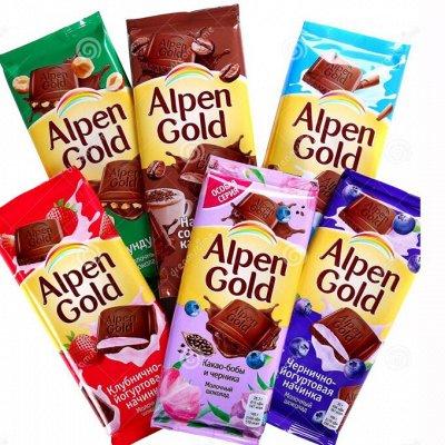 🍩🥐Разные вкусняшки к чаю. Свежие, вкусные- пекут под заказ — Шоколад Альпен Голд. Каждому настроению - свой шоколад! — Шоколад