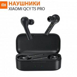 Беспроводные наушники Xiaomi QCY T5 PRO