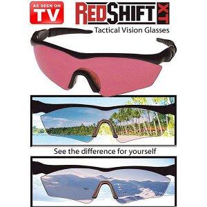 Очки тактические Red Shift
