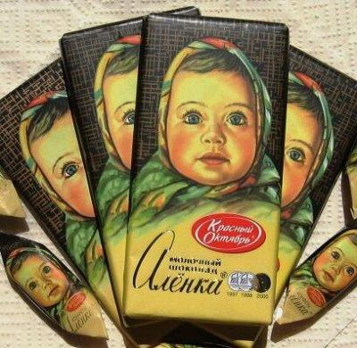 """🍩🥐Разные вкусняшки к чаю. Свежие, вкусные- пекут под заказ — Шоколад """"Аленка"""" и """"Бабаевский"""" — Шоколад"""