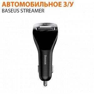 Автомобильное зарядное устройство Baseus Streamer F40 AUX Wireless MP3 Car Charger CCF40-01