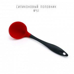 Силиконовый половник №51 красный