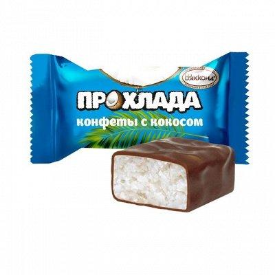 🍩🥐Разные вкусняшки к чаю. Свежие, вкусные- пекут под заказ — Мягкие (нуга) конфеты АККОНД — Шоколад