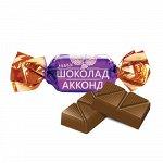 Конфеты Акконд мини молочный шоколад