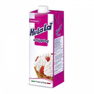 ✅Итальяно-испанская лавка! Mutti, Iposea, Bonomi,La Espanola — СЛИВКИ РАСТИТЕЛЬНЫЕ И МОЛОЧНЫЕ  HULALA — Молоко и сливки