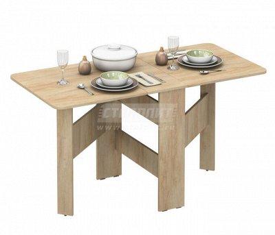 Новый  Мир Мебели-Удобный Трансформер Собери Нужное!!   — Обеденные столы — Стулья и столы