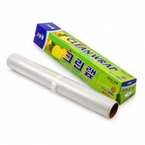 Оберточная пленка Clean Wrap