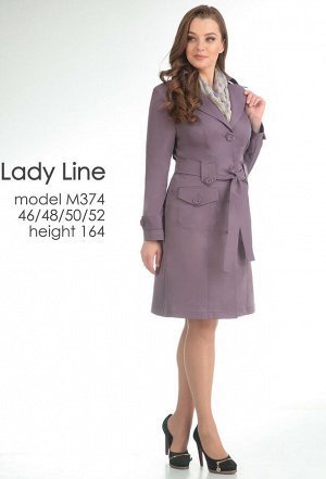 Плащ Lady Line 374 сирень
