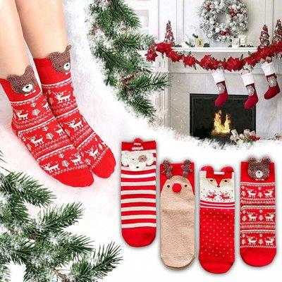 🧦🧦🧦 Носкофф - Любимые Носочки Для Всей Семьи!!! — Красивые новогодние носочки 55 р 🦉 — Носки