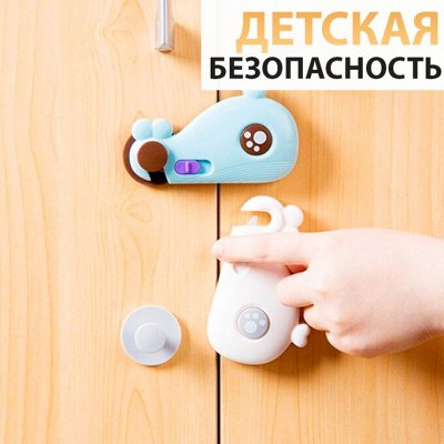 ♚Elite Home♚ Pasabahce💯 Ликвидация — Детская безопасность/ЭКО посуда👶 — Безопасность ребенка