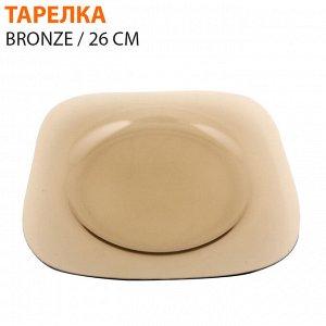Тарелка Bronze / 26 см