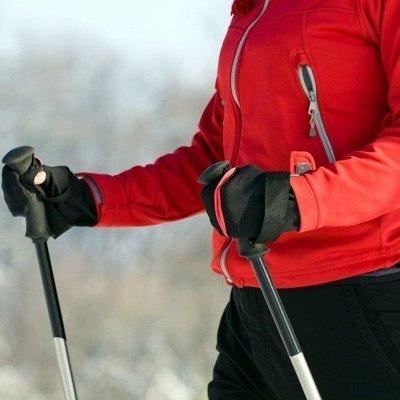 Ультралегкие куртки — Скандинавская ходьба — Фитнес