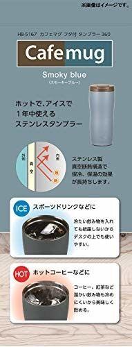 Термокружка PEARL METAL HB-5168