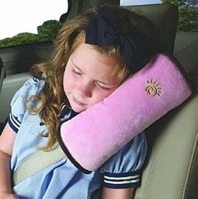 Авто товары и авто аксессуары для вашего авто. Самое нужное! — Детская безопасность в авто — Аксессуары
